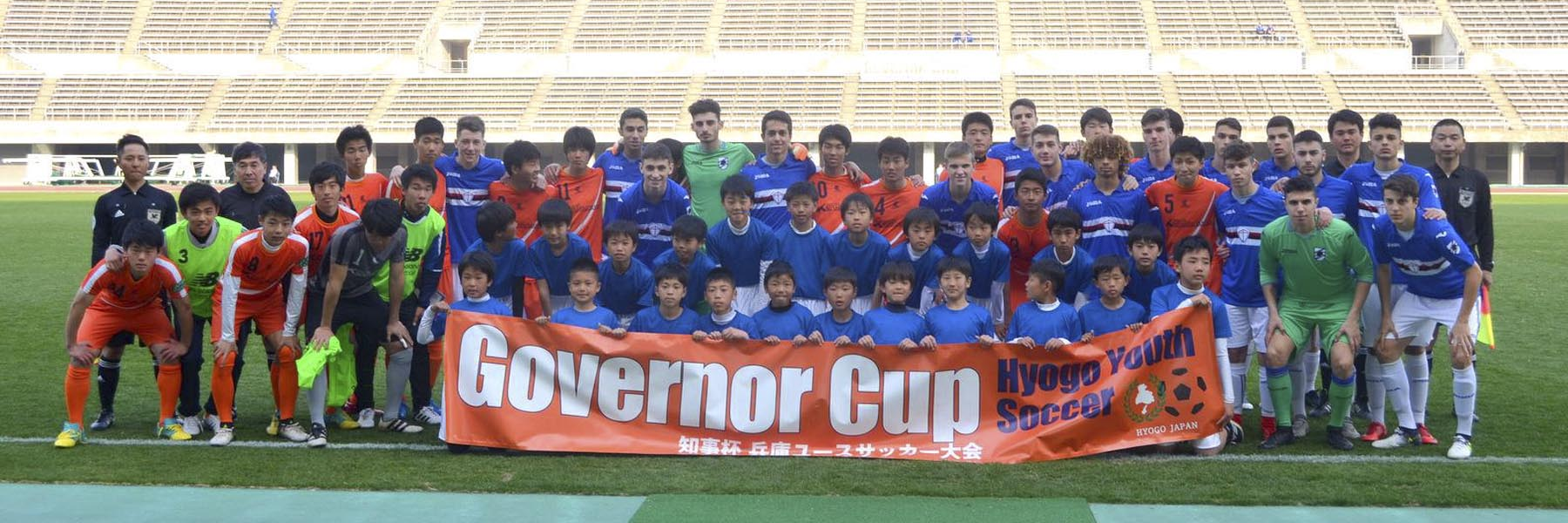 U.C. Sampdoria Under17 terza classificata alla Governor Cup 2018